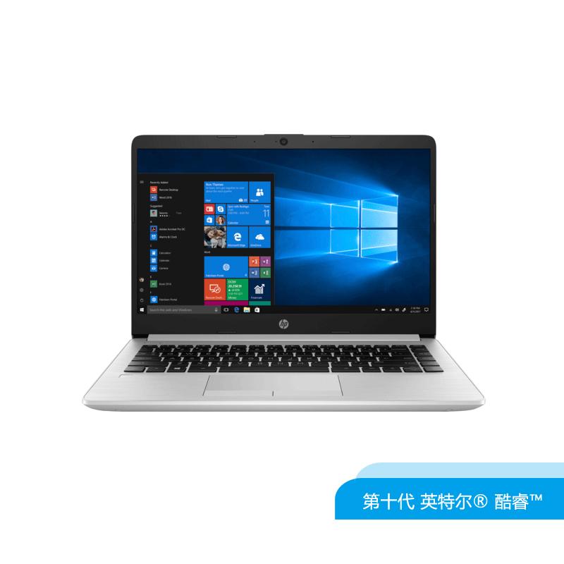 惠普HP 348G7 14英寸笔记本电脑租赁(I7-10510U/8G/256G SSD/2G独显/14/FHD/WIN10家庭版)