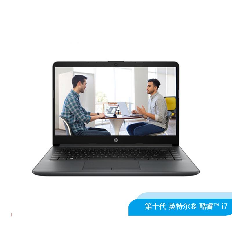 惠普HP 340G7 14英寸笔记本电脑租赁(I7-10510U/8G/1T/R530 2G独显/14/HD/WIN10家庭版)