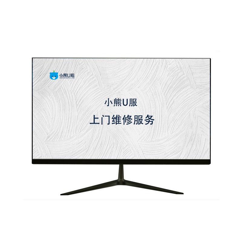 小熊U租 上门维修服务(软件检修 180元/台/次)