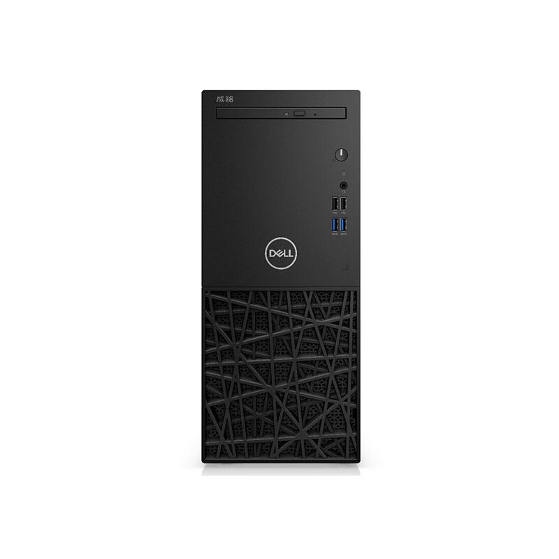 戴尔Dell 成铭3980 台式单主机租赁(I3-8100/8G/256G SSD/核显/WIN10家庭版)