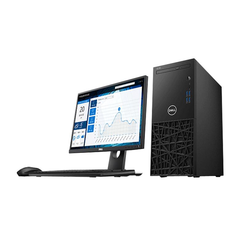"""戴尔Dell 成铭3991【23.8"""" i5-10 8G 256G 核显】"""