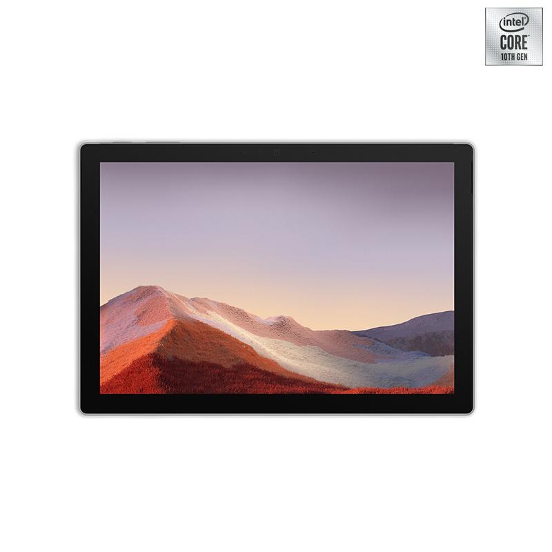 微软 Surface Pro 7 12.3英寸二合一平板电脑租赁(i3-1005G1/4G/128G SSD/核显/2736*1824/Win10 专业版/3年送修/亮铂金 (不含键盘盖))