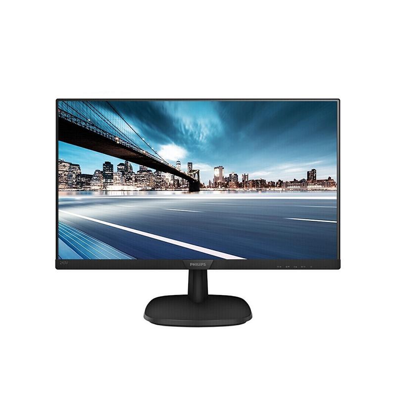 飞利浦Philips 24英寸次新显示器租赁(24英寸)