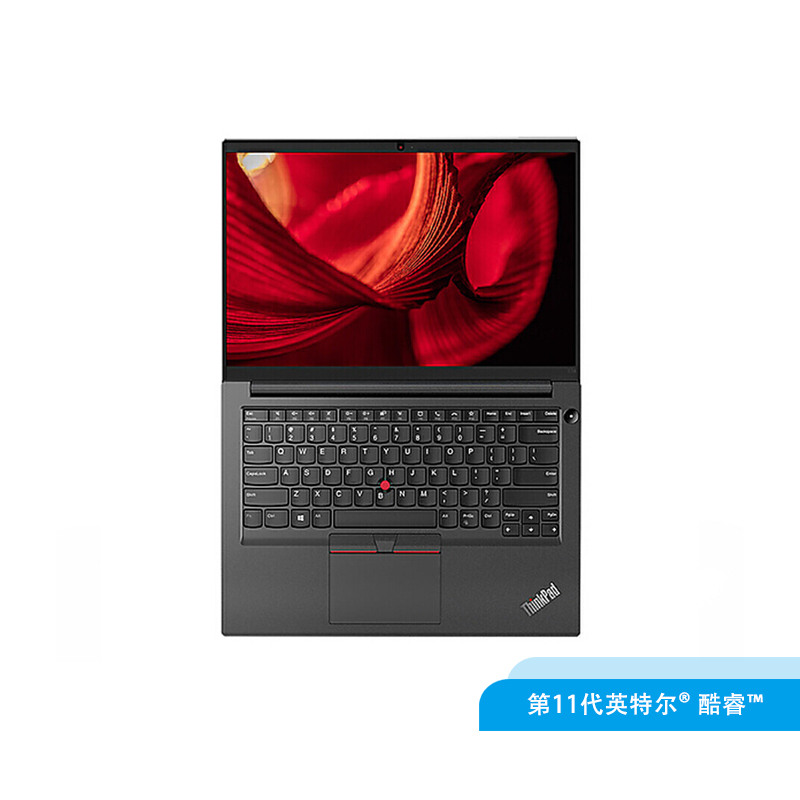 ThinkPad E14 14英寸笔记本电脑租赁(【2021款】I5-1135G7/8G/256G SSD/核显/14/FHD/WIN10家庭版)