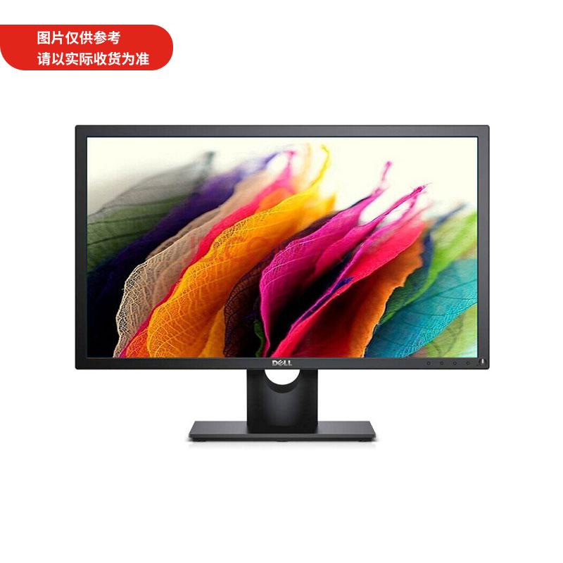 戴尔Dell 23英寸次新显示器租赁(23英寸)