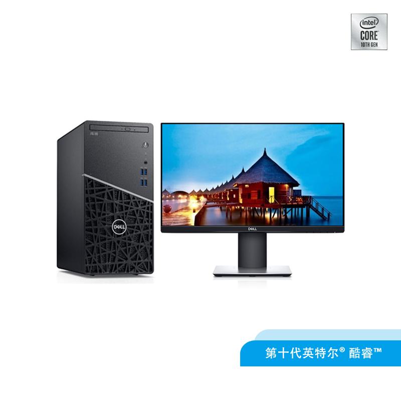 戴尔Dell 成铭3991 台式机电脑租赁(I3-10100/8G/256G SSD/核显/戴尔E2219HN 21.5英寸显示器)